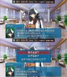 剣と魔法と学園モノ。Final ~新入生はお姫様!~_0553