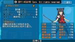 剣と魔法と学園モノ。Final ~新入生はお姫様!~_0433