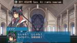 剣と魔法と学園モノ。Final ~新入生はお姫様!~_0555