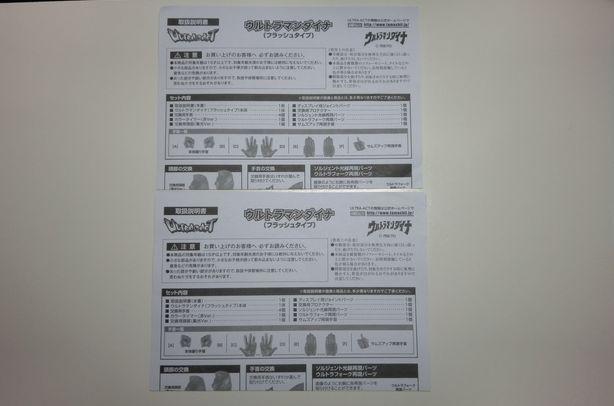 CIMG2245_20120220230358.jpg