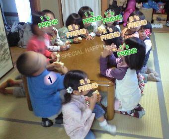 2008_1015_130449.jpg