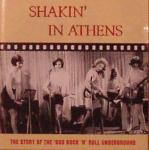 Shakin' In Athens