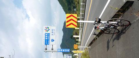 Fukuroda03.jpg