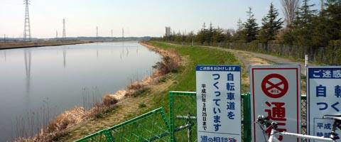 手賀川その2