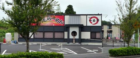 Restaurant001.jpg
