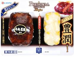 premium_houjun_demi.jpg