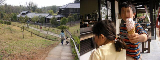 昭和村20120421の4