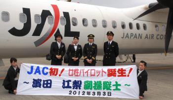 120303女性パイロット001_035