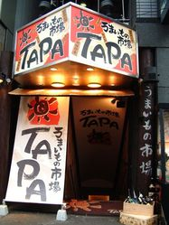 TAPA新橋店1
