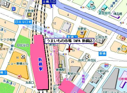 TAPA新橋店4