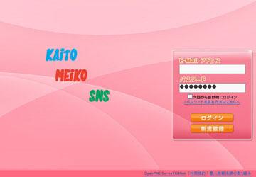 KAITO-MEIKO-SNS.jpg