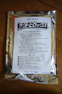 7ラクトヒロックスは土壌改良促進剤です