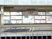 小田原で乗り換え 640x480