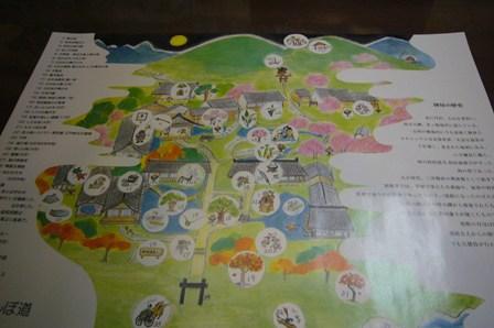 陣屋の敷地図