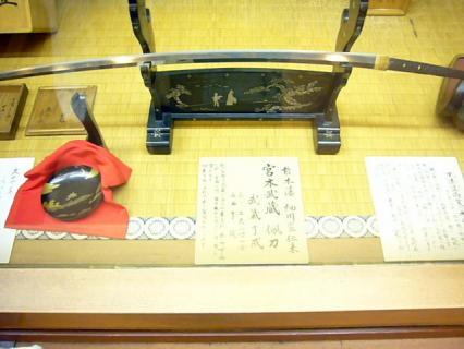 宮本武蔵の剣だそうです