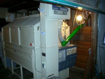乾燥機を設置