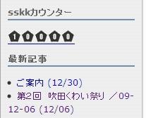 091207count10000.jpg