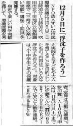 0912misaki.jpg