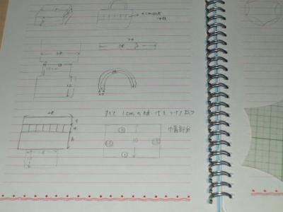DSCF0941(1).jpg
