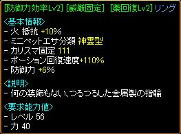 RedStone 08.12.15[00]