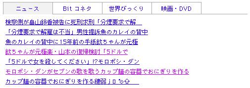 5doru.jpg