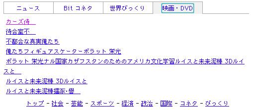 Csamurai.jpg