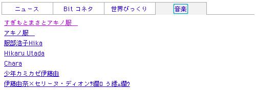 akinofuku.jpg