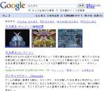 l_yuo_netlab_01.jpg
