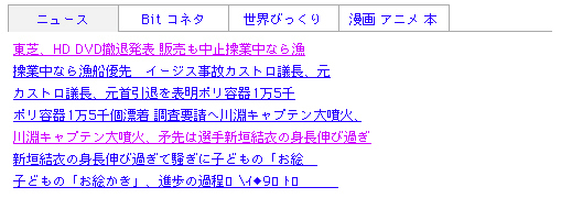 ryou.jpg