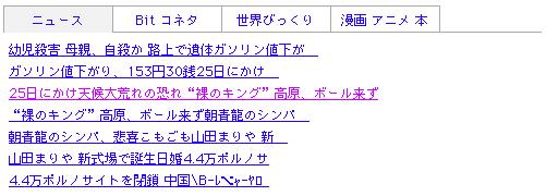 takahara.jpg