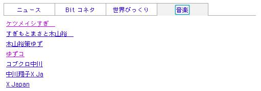 yuzuko.jpg