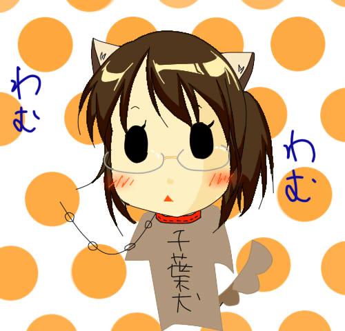 chiba_color.jpg