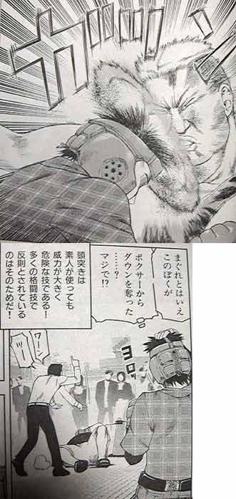 zutsukiz.jpg