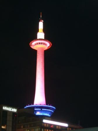 pinktower