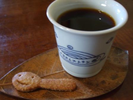 カイラスコーヒー
