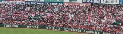08.9.28 応援旗