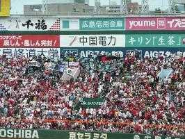 08.9.28 ヤクルトラッキーセブン