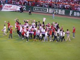 08.9.28 日本一チャンピオンフラッグ