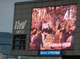 08.9.28 歴史VTR