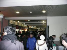 08.12.6 バックスクリーン裏・売店