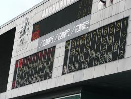 09.3.7 今日のスタメン