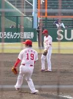 09.3.18 上野