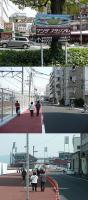 09.4.5 新球場への道