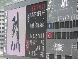 09.4.11 今日のスタメン