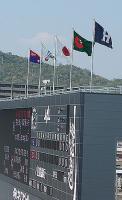 09.4.11 スコアボード旗