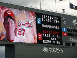 09.4.14 今日のスタメン