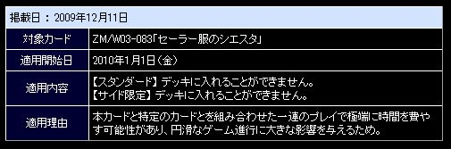 WS000006_20091212003536.jpg