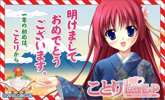 top_image_ktr.jpg