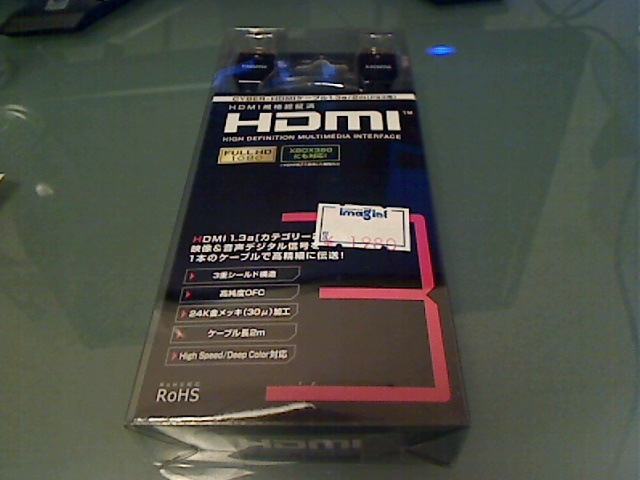 WindowsLiveWriter_HDMI_12A72_Picture-13_2.jpg