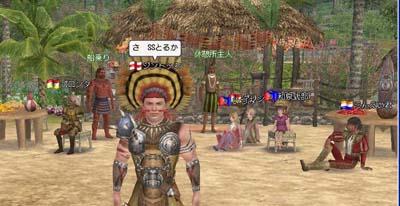 世界腹筋ツアー2008inホバート